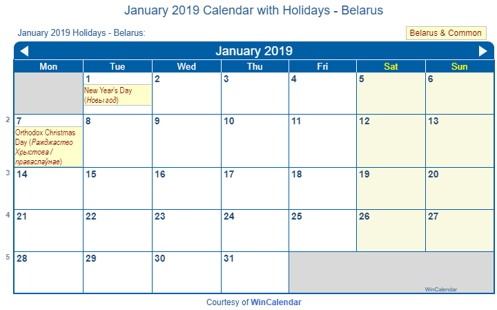 January Wincalendar 2019 Print Friendly January 2019 Belarus Calendar for printing