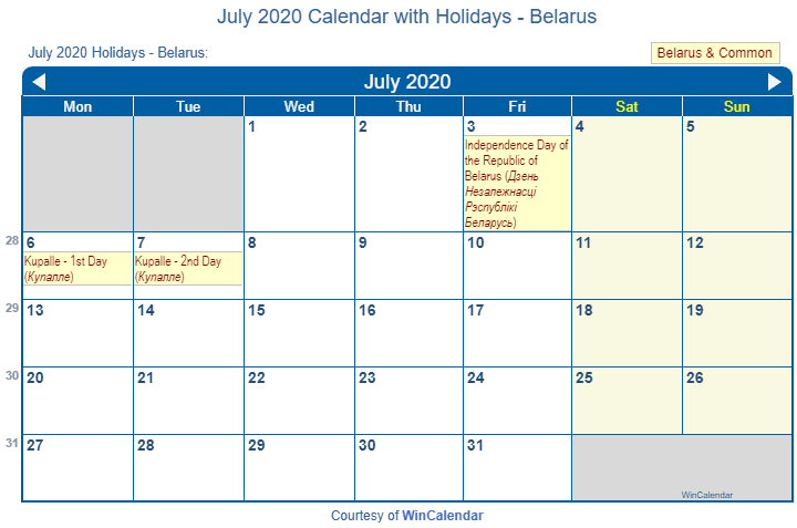 Printable Calendar July 2020.Print Friendly July 2020 Belarus Calendar For Printing