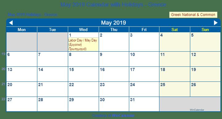 Print Friendly May 2019 Greece Calendar for printing