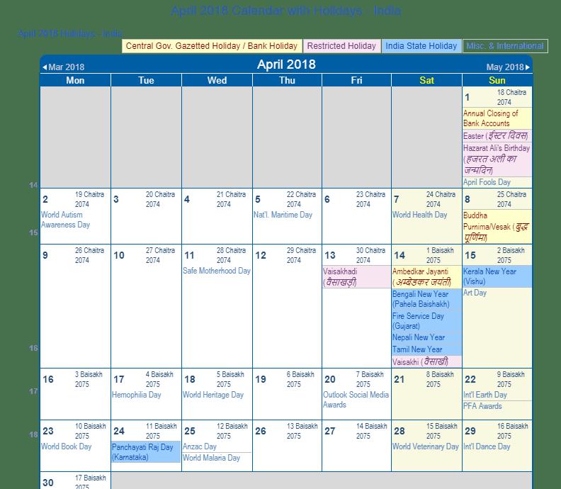 april 2018 calendar with india holidays to print