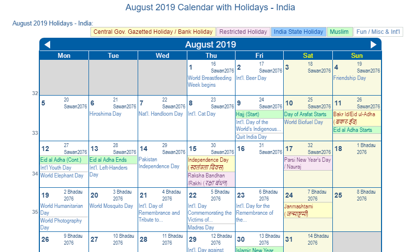 august 2019 calendar with india holidays to print