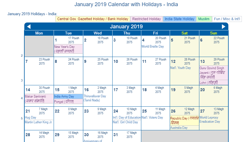 Print Friendly January 2019 India Calendar For Printing