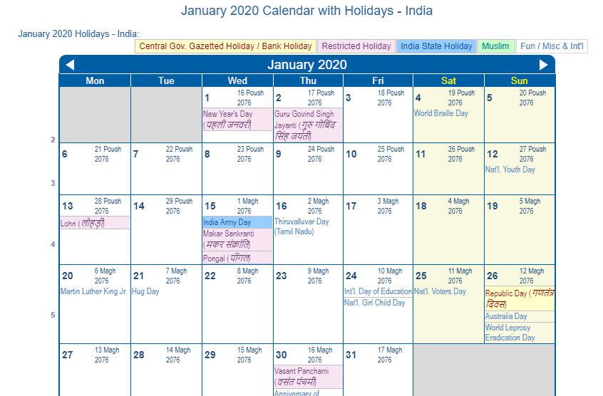 Calendar 2020 India Download Print Friendly January 2020 India Calendar for printing