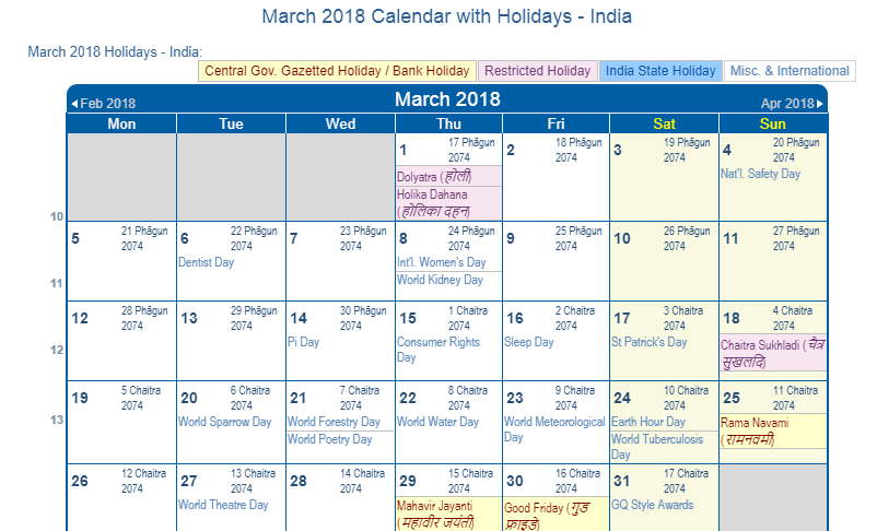 march 2018 calendar with india holidays to print