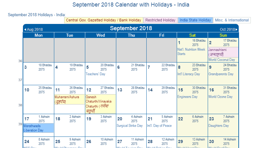 Print Friendly September 2018 India Calendar for printing