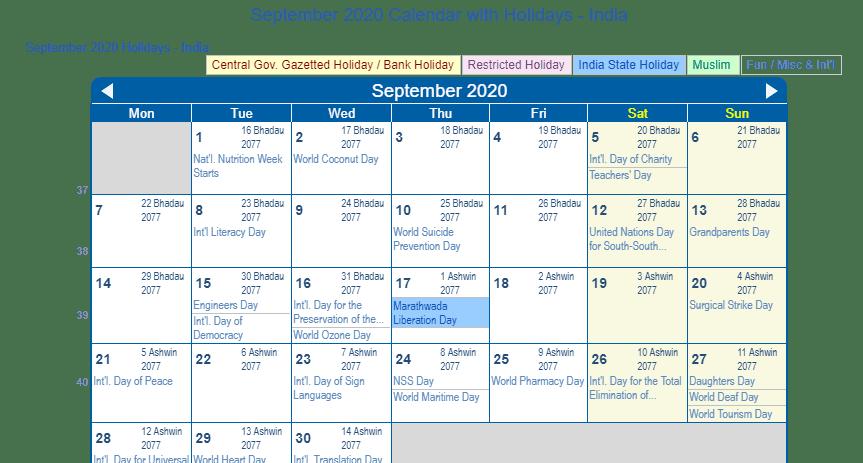 September 2020 Calendar With Holidays Print Friendly September 2020 India Calendar for printing