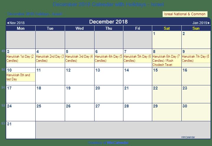 Print Friendly December 2018 Israel Calendar for printing