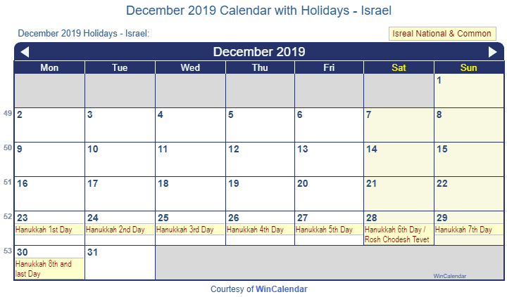 Wincalendar 2019 December Print Friendly December 2019 Israel Calendar for printing