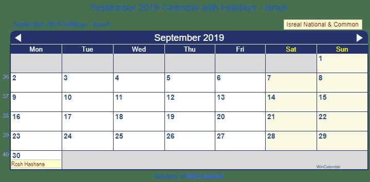 Print Friendly September 2019 Israel Calendar for printing