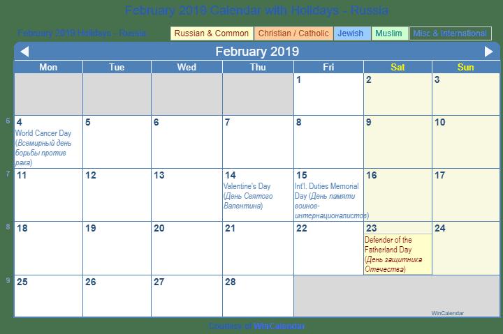 February 2019 Calendar Wincalendar Print Friendly February 2019 Russia Calendar for printing