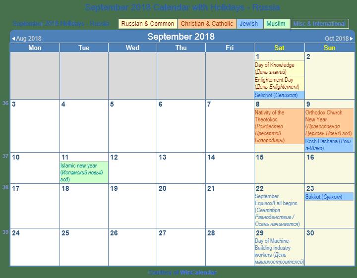 win calendar september 2018