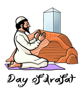 Day of Arafat Starts