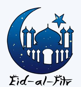 Eid Al Fitr Netherlands