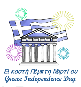 greece independence day এর ছবির ফলাফল
