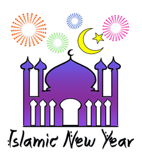 Islamic New Year Starts