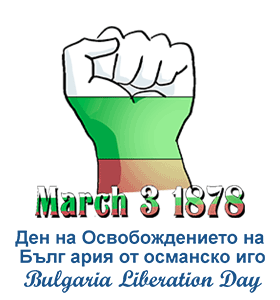 Bulgaria Liberation Day