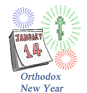 Orthodox New Year\'s Day: Calendar, History, Tweets, Facts & Activities.