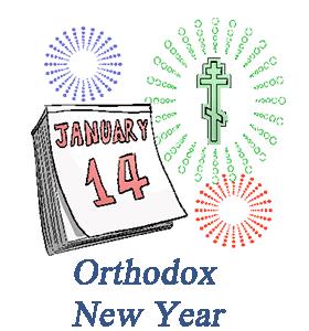 Orthodox New Year 2020 Orthodox New Year's Day   US